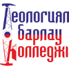 Semipalatinsk Geological-Prospecting College