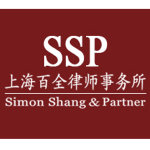Simon Shang & Partners