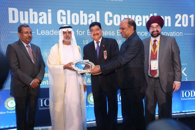 AE Exchange India conferred with Golden Peacock Business Excellence Award 2016